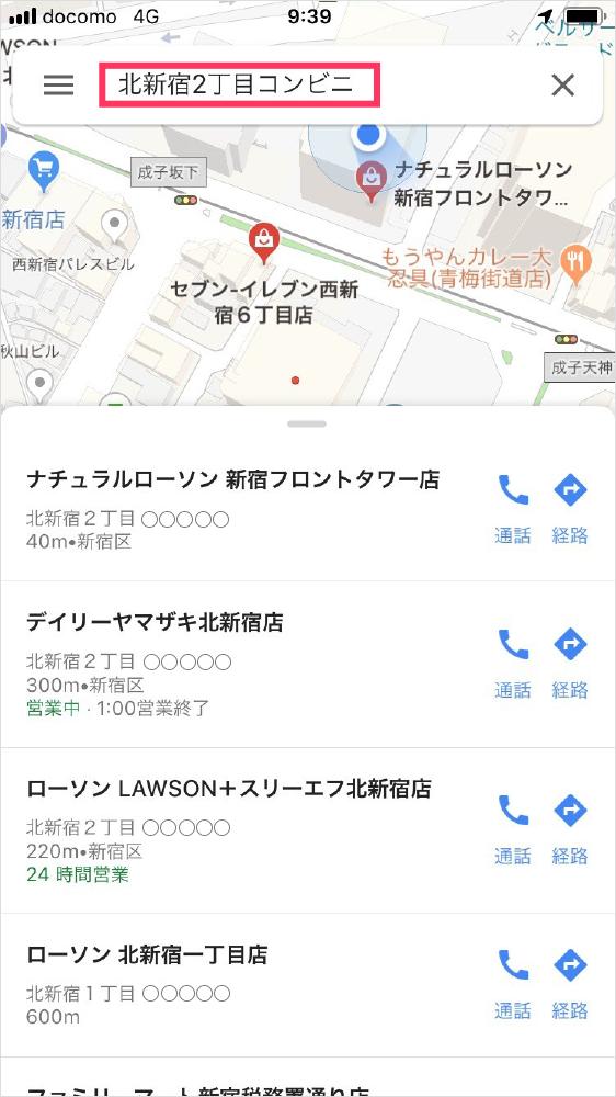 電話 番号 検索 0120